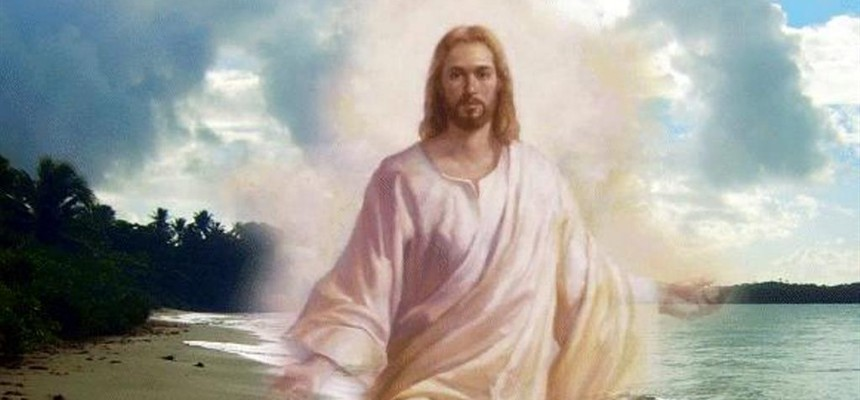 Me With You My Dear Jesus