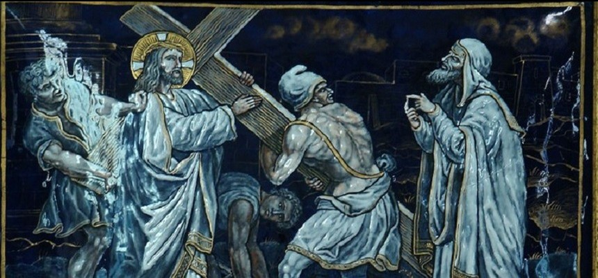 The Second Station of the Cross: A Mercy Reflection